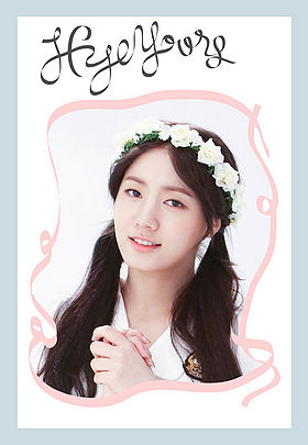 280px-Hyoyoung2.jpg