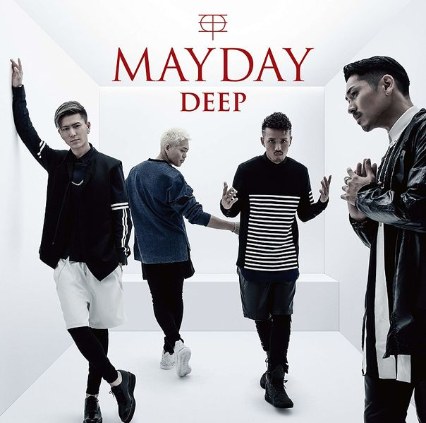 File:DEEP MAYDAY CD.jpg