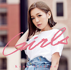 Nishino Kana single girls - review full album downlad mp3