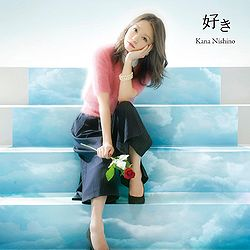 Nishino Kana single suki - review full album downlad mp3