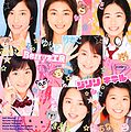 BerryzKoubouSingleMajor10 Single V.jpg