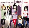 HO-KAGO TEA TIME - Listen.jpg