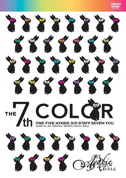 File:the 7th color.jpg