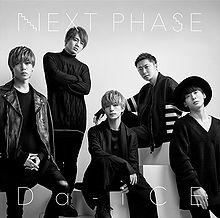 220px-Next_Phase_Type_C.jpg