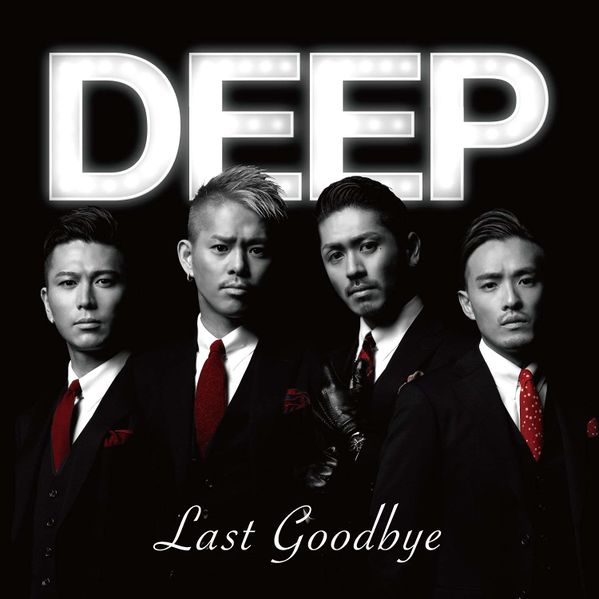 File:DEEP Last Goodbye CD.jpg