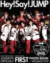 Hey! Say! JUMP First Photobook