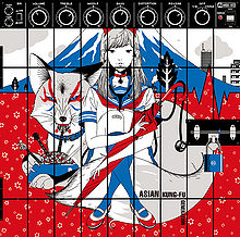 Asian Kung-Fu Generation single blood circulator preview download profil