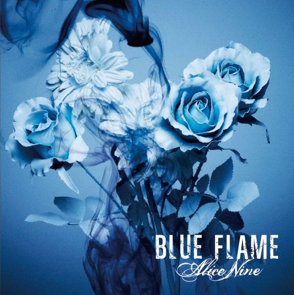 File:Alice Nine - BLUE FLAME Reg.jpg