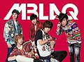 MBLAQ - Mona Lisa First Press C.jpg