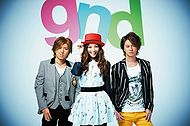 girl next door - Agaruneku promo.jpg