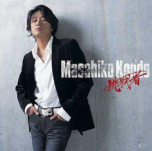 Masahiko Kondo album