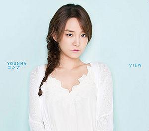 300px-Younha_-_View.jpg