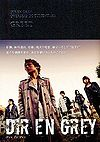 DIR EN GREY Artist Book Overseas Documentary.jpg