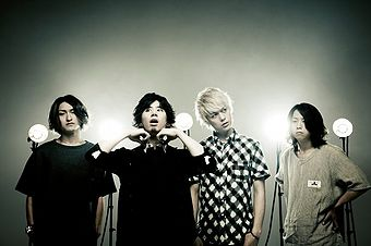 one ok rock - single the beginning free download review lyric terjemahan
