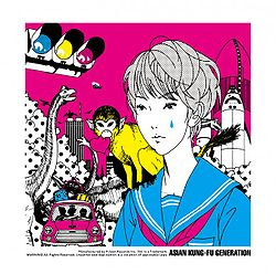 Asian Kung-Fu Generation single Shinseiki no Love Song preview download profil