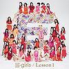 E-girls - Lesson 1 limited.jpg