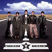 Glider (TOKIO album) - generasia