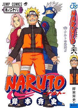 Naruto Shippuuden Manga Deutsch