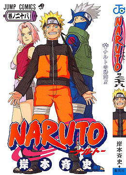 Naruto Shippuuden Folgen übersicht