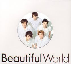 Beautiful World (ARASHI) - generasia