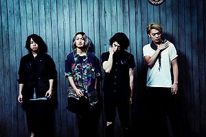 one ok rock - single mighty long fall free download review lyric terjemahan