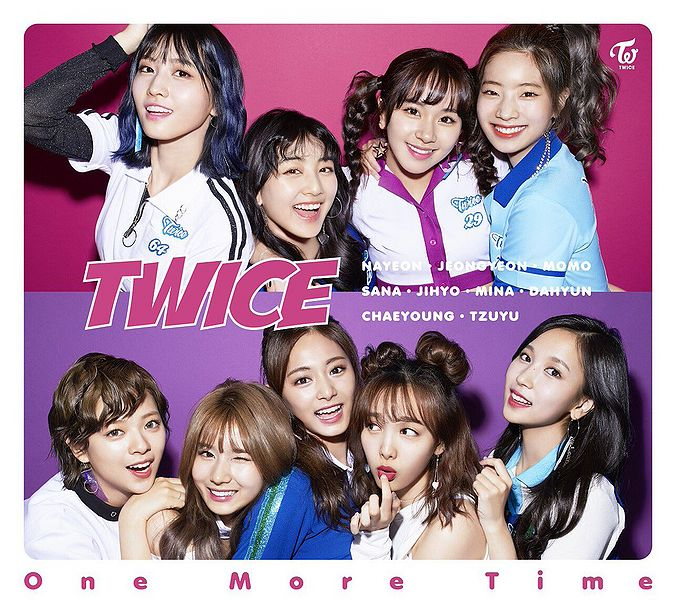 File:TWICE - One More Time lim B.jpg