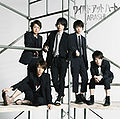 ARASHI - Wild at Heart lim.jpg