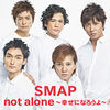 SMAP - not alone.jpg