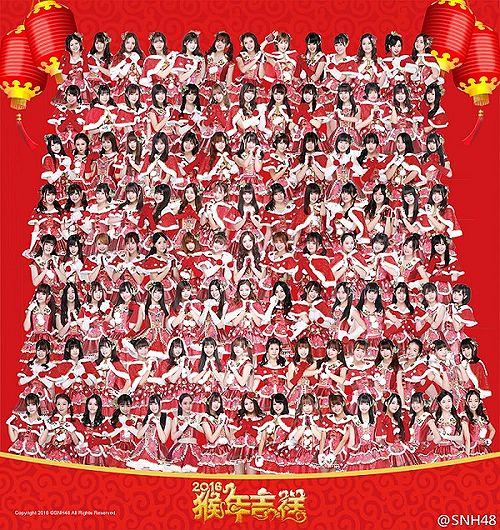 Chinese shanghai 2012 1 - 2 part 4