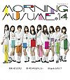 Morning Musume - What Is Love Reg A.jpg