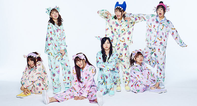File:Cheeky Parade - Hands Up.jpg
