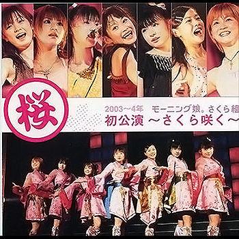 Renai revolution 21 by morning musume - 4 3