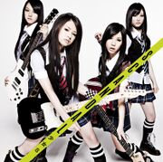 scandal single shoujo s - review full album downlad mp3
