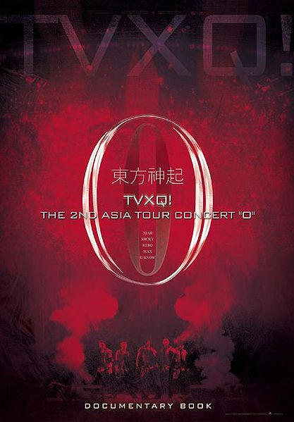 File:The 2nd Asia Tour Concert O Documentary Book.JPG