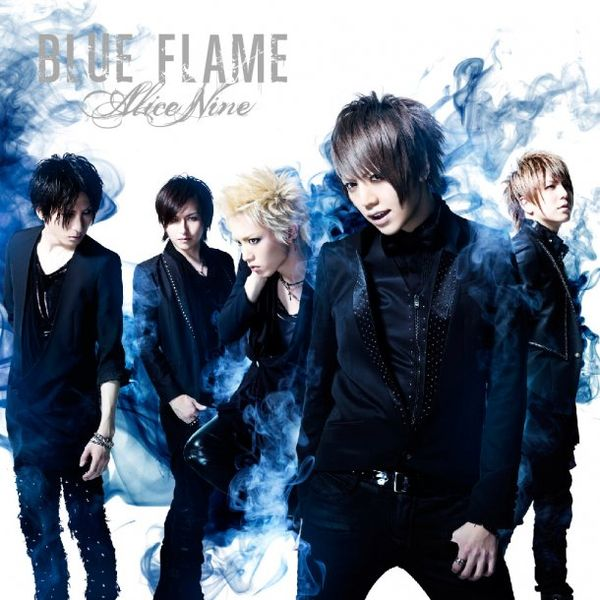File:Alice Nine - BLUE FLAME LimB.jpg