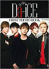 Da-iCE First Photo Book.jpg
