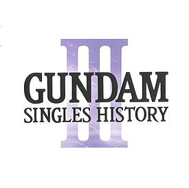 Gundam-Singles History-3