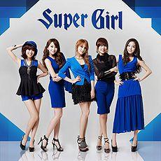 230px-Kara_-_Super_Girl_(CD%2BDVD).jpg.j