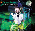 fripSide - Luminize (Limited Edition A).jpg
