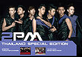 2PM Thailand Special Edition.jpg
