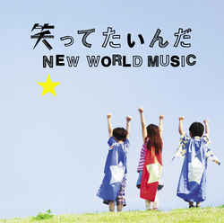 ikimonogakari single Warattetainda / NEW WORLD MUSIC preview download lirik terjemahan