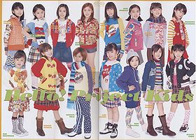 Hello! Project Kids (2002)