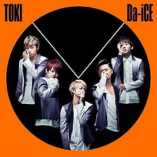 230px-Toki_CD.jpg