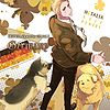 HETALIA Character CD Vol.2 Germany.jpg