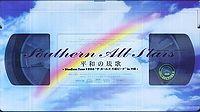 """Heiwa no Ryuuka ~Stadium Tour 1996 """"The ..."""