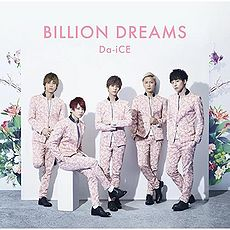 230px-Billion_Dreams_CD.jpg