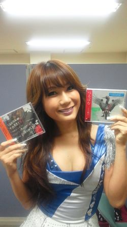 Kehidupan Di Jepang: Haruna Ai
