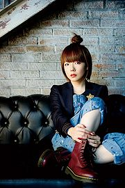 Image Result For Aiko Aiko Song