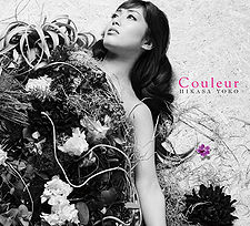 Hikasa Yoko (日笠陽子) - Couleur  [Download Album/ MP3]