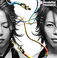 T.M.Revolution - resonance CDDVD.jpg